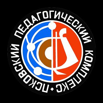 Псковский педагогический комплекс